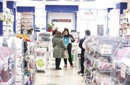 unigross_giuseppe_massullo_punto_vendita_intimo_tessile_casa
